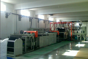 5.2 PE Grass-Like Mat Extrusion Line