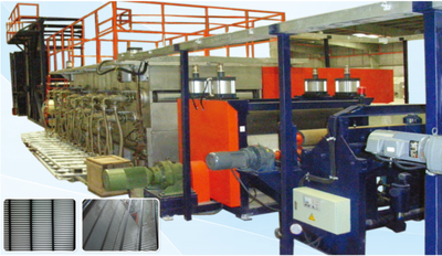 1.4.1 Uniaxial Geogrid Extrusion Line